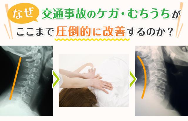 top_02